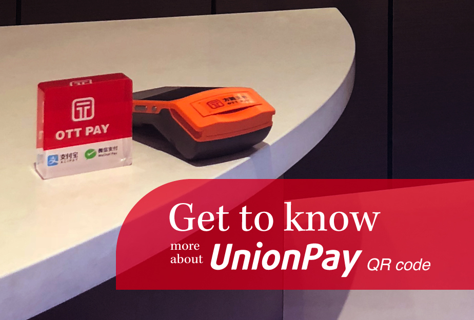 Accepting UnionPay QR code along with other mobile payment apps can help your business reach more Chinese consumers. Find out why.