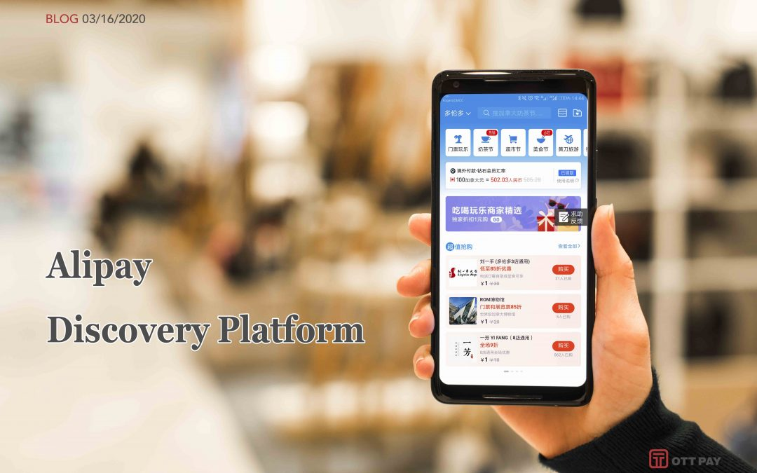 Why your business should use Alipay Discovery to connect and interact with Chinese tourists