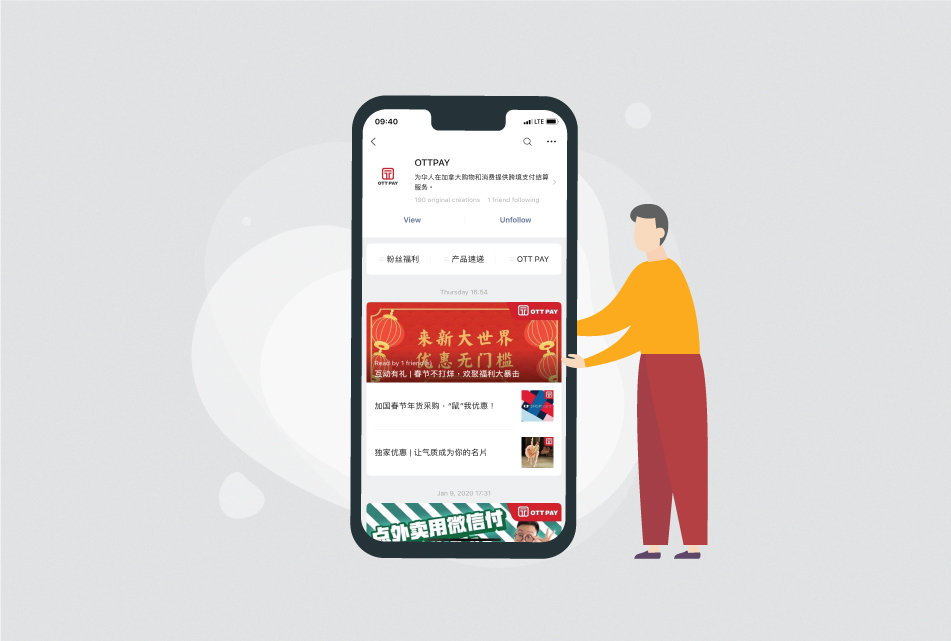How businesses create a lasting brand presence with WeChat Official Accounts