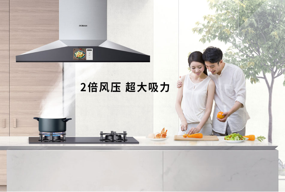 Robam, China's top manufacturer of high-end kitchen appliances, chooses OTT Pay for its Canadian business