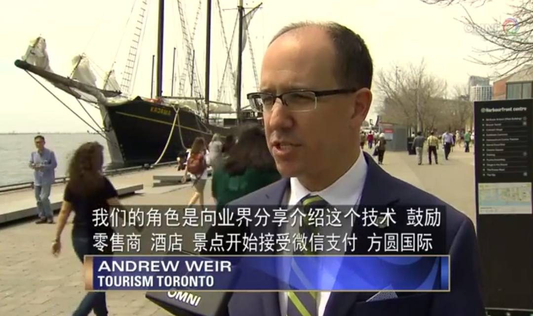 Tourism Toronto partnered with OTT Pay to bring Chinese mobile payment services to Canada's tourism industry
