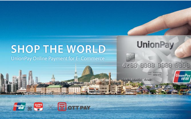 OTT Pay launches UnionPay Online Payment solution to support e-commerce