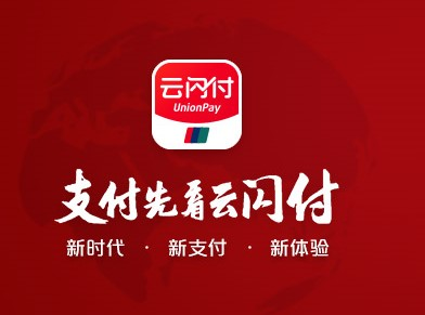 OTT Pay launches UnionPay QR code payment solution, attracting Chinese consumers to Canadian businesses