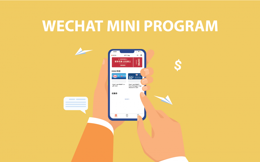 How WeChat mini programs provide a new way to grow e-Commerce sales